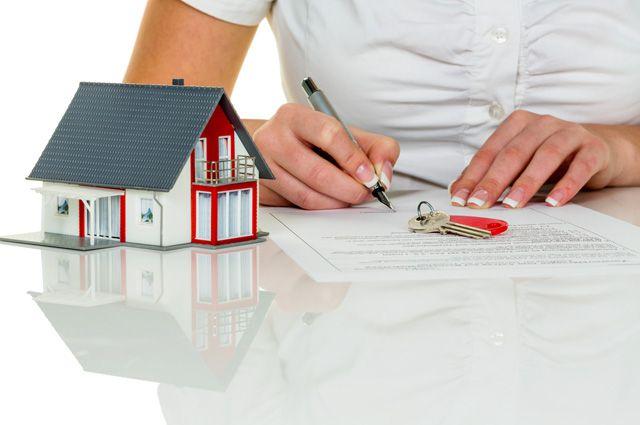 договор дарения квартиры 2016