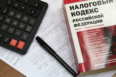 Налоговый вычет при покупке квартиры в ипотеку