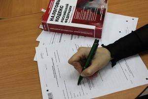 Какие документы нужны для получения налогового вычета за квартиру?